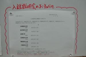 20170914