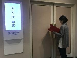 180131東京授業出欠